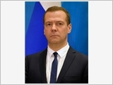 Thủ tướng Liên bang Nga Đ.Mét-vê-đép thăm chính thức nước ta