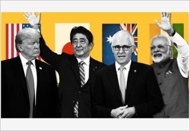 Chiến lược Ấn Độ Dương - Thái Bình Dương tự do, rộng mở và vấn đề đặt ra đối với ASEAN