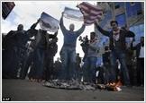 Quyết định của Tổng thống Mỹ về Giê-ru-xa-lem và những hệ lụy