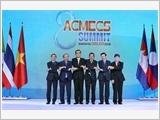 Thủ tướng Nguyễn Xuân Phúc dự các Hội nghị cấp cao ACMECS và Hợp tác Cam-pu-chia - Lào - Mi-an-ma - Việt Nam