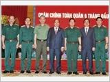 Hội nghị Quân chính toàn quân sáu tháng đầu năm 2018