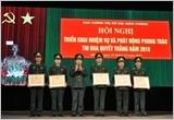 Bộ đội Biên phòng đẩy mạnh Thi đua Quyết thắng, bảo vệ vững chắc chủ quyền, an ninh biên giới quốc gia
