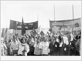 Điện mừng Ban Chấp hành Trung ương Đảng Nhân dân Cam-pu-chia