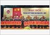 Tiếp tục xây dựng Tổng cục Chính trị Quân đội nhân dân Việt Nam vững mạnh, xứng đáng là cơ quan tham mưu chiến lược về công tác đảng, công tác chính trị trong thời kỳ mới