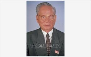 Thông cáo đặc biệt: Nguyên Chủ tịch nước, Đại tướng Lê Đức Anh từ trần