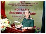 Nửa thế kỷ bảo quản, giữ gìn thi hài Chủ tịch Hồ Chí Minh