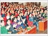 Kỷ niệm 130 năm Ngày sinh Trưởng Ban Thường trực Quốc hội Bùi Bằng Ðoàn