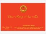 Thông điệp của Tổng Bí thư, Chủ tịch nước Nguyễn Phú Trọng nhân dịp Việt Nam đảm nhiệm trọng trách Chủ tịch ASEAN năm 2020 và Ủy viên không thường trực Hội đồng Bảo an Liên hợp quốc nhiệm kỳ 2020-2021