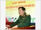 Đẩy mạnh đổi mới, tạo chuyển biến toàn diện, vững chắc công tác hậu cần Quân đội năm 2020