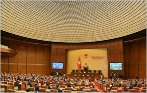 Kỳ họp thứ hai, Quốc hội khóa XV khai mạc theo hình thức trực tuyến