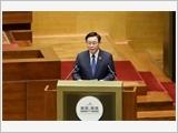 Toàn văn phát biểu nhậm chức Chủ tịch Quốc hội khóa XV của đồng chí Vương Đình Huệ