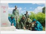 Bộ đội Biên phòng Gia Lai quản lý, bảo vệ vững chắc chủ quyền an ninh biên giới
