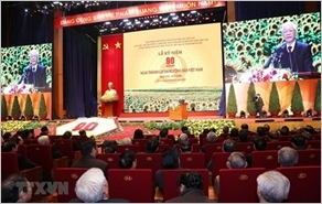 Speech by Party General Secretary- State President at ceremony marking Party's 90th founding anniversary