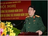 Strengthening the protection of Military internal politics in the new situation