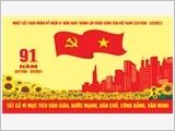 Khát vọng Việt Nam - Khát vọng phát triển bền vững và hiện đại hóa đất nước