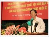 越南首都河内就越共九届八中全会决议落实十周年的情况总结