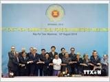 第21届东盟地区论坛与东盟在地区安全架构中的核心角色