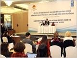 国际社会高度评价越南在落实有关人权政策所付出的努力