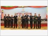 第八届东盟防长会议与越南的重要贡献