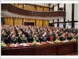 本着团结、民主、智慧与创新精神的党代表大会