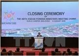 第48届东盟外长会议闭幕并发表联合公报