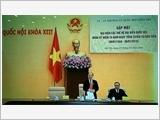 越南国会与建设和保卫祖国事业