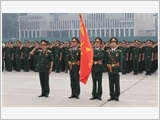 """一号陆军军官学校以""""胡伯伯部队""""为准则进行学习和训练"""