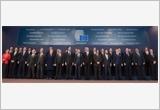 浅谈欧盟新全球战略