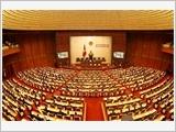 越南第十三届国会第十一次会议在河内隆重开幕