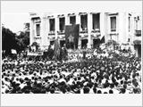 越南共产党在八月革命中的领导作用毋庸置疑