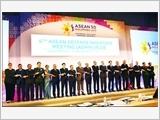 ADMM+ 框架内防务合作与越南的作用