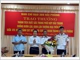 提高越南海警的执法能力
