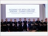 关于《东海行为准则》(COC)框架草案