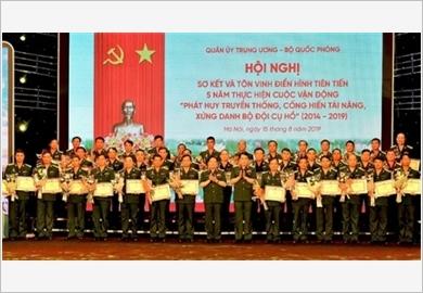 """全军继续大力推动实施""""发扬传统、奉献才智、对得起胡伯伯部队荣誉称号""""运动"""