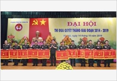 继续建设强大的越南人民军总政治局 不愧为新时期党政工作战略参谋机关