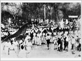 八月革命总起义中的西贡-提岸、嘉定