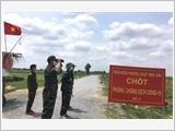 西宁省边防部队牢固管理、保卫国家边境主权安全