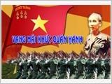越南人民军队在越共十三大决议照耀下稳步前进