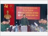 Lực lượng vũ trang phải tuyệt đối trung thành với Tổ quốc, Nhà nước và chính đảng cầm quyền