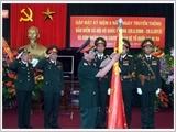 Bảo hiểm xã hội Bộ Quốc phòng Gặp mặt Kỷ niệm 5 năm Ngày truyền thống và Đón nhận Huân chương Bảo vệ Tổ quốc hạng Ba