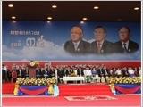 Cam-pu-chia kỷ niệm 35 năm Ngày chiến thắng chế độ diệt chủng