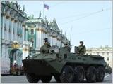 Nga và các nước kỷ niệm trọng thể Ngày Chiến thắng phátxít