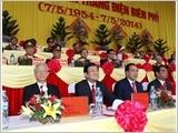 Lãnh đạo Đảng, Nhà nước dự Lễ kỷ niệm 60 năm Chiến thắng Điện Biên Phủ