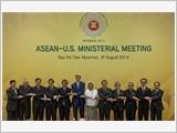ASEAN đặt mục tiêu tiến tới một tổ chức liên kết và ràng buộc hơn