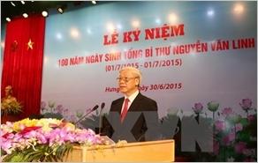 Diễn văn tại Lễ kỷ niệm Ngày sinh cố Tổng Bí thư Nguyễn Văn Linh