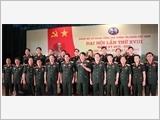Đại hội đại biểu Đảng bộ Cơ quan Tổng cục Chính trị lần thứ XVIII thành công tốt đẹp