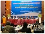 第5届东海国际学术研讨会落下帷幕