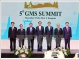 大湄公河次区域经济合作第五次领导人会议发表联合宣言