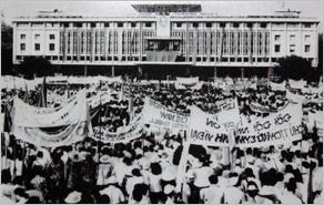 1975年4月30日大捷的历史价值是任何人都不可否认的
