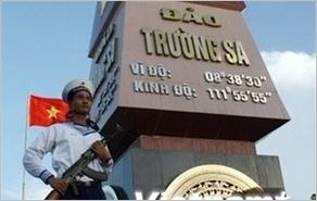 历史事实不会变 黄沙和长沙归属越南